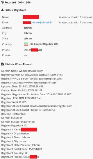 WHOIS data for whoisdomainpc.com
