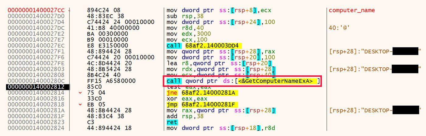 Collect Computer Name